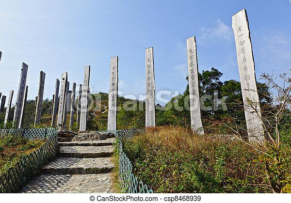 Wisdom Path in Hong Kong, China - csp8468939