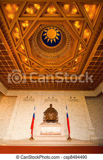 CKS Memorial Inside Ceiling - csp8494490