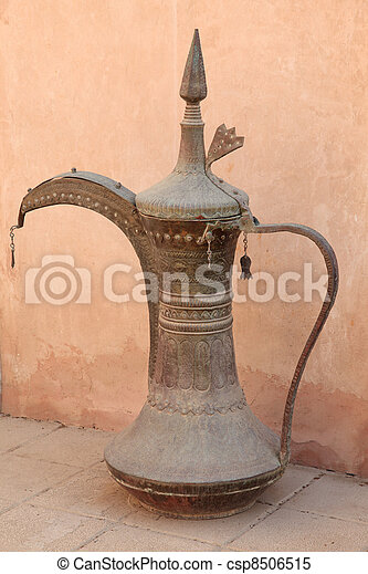 Traditional Arabic Coffee Pot in the Museum   - csp8506515
