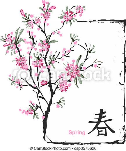 clip art vecteur de sakura fleur japonaise peinture. Black Bedroom Furniture Sets. Home Design Ideas