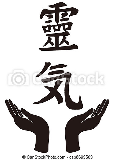 Vectors of the Reiki symbol - hand holding with the Reiki ...