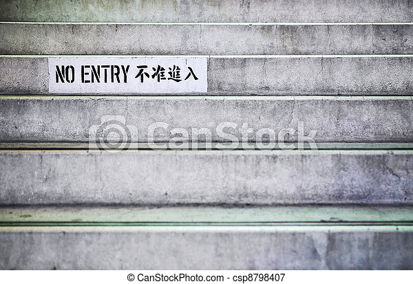 No Entry Sign and Steps - csp8798407