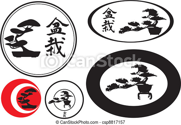 Ilustraciones vectoriales de bonsai kengai moyogi - Dessin bonzai ...