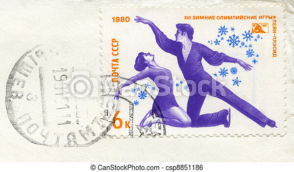 USSR - CIRCA 1980: A stamp printed in USSR shows freestyle skating, devoted 13th Winter Olympic Games, Lake Placid, NY, Feb. 12-24, with postmark, series, circa 1980 - csp8851186