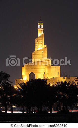 Islamic Cultural Center Fanar in Doha, Qatar - csp8930810