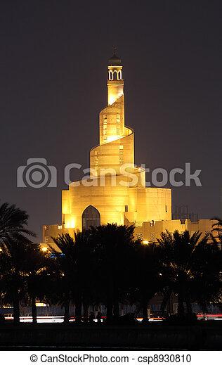 Islamic Cultural Center Fanar in Doha, Qatar - csp8930810