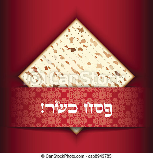 Passover card with matza - csp8943785