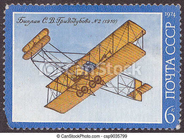 USSR - CIRCA 1974: A stamp printed in the USSR shows Grizodubov's biplane ?2 (1910)  .Circa 1974