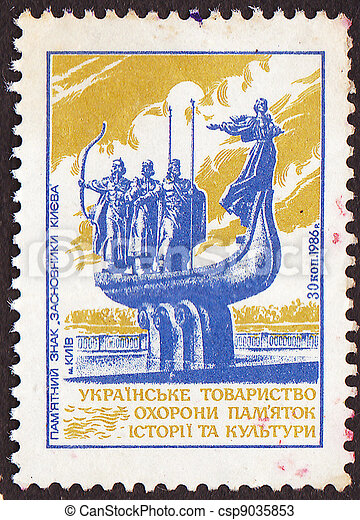 UKRAINE - CIRCA 1986: A post stamp printed in Ukraine shows monument to the founders of Kyiv: Kyi, Schek, Khoryv and their sister Lybid , Ukrainian Society for the Protection of historical and cultura - csp9035853
