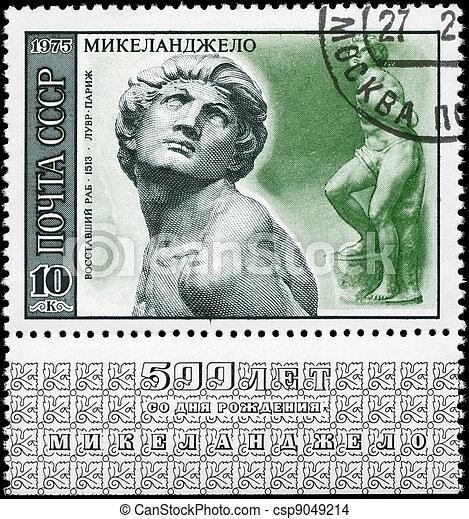 USSR - CIRCA 1975 Rebellious Slave - csp9049214