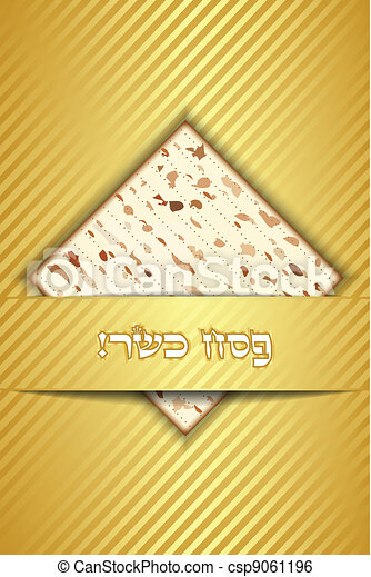 Passover wish card - csp9061196