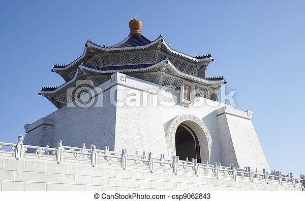 Taipei, Taiwan, February, 12th, 2012:Chiang Kai-shek Memorial Ha - csp9062843