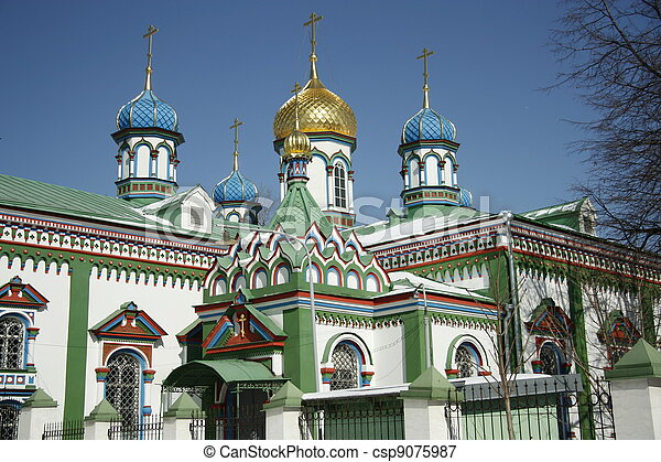 Orthodox Church - csp9075987