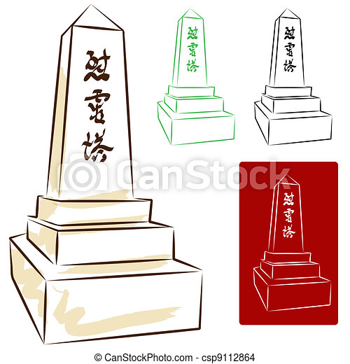 Japanese American Manzanar Monument - csp9112864