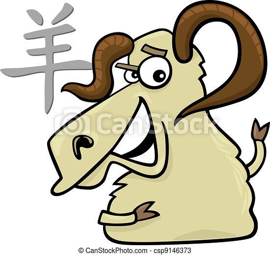Goat or Ram Chinese horoscope sign - csp9146373