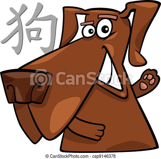 Dog Chinese horoscope sign - csp9146378