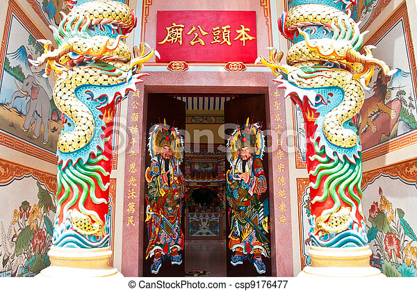 Traditional kind of house gates in China and Twin Dragon in Chinese temple - csp9176477