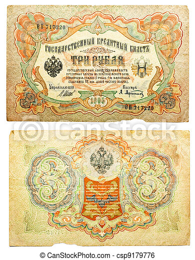 RUSSIA - CIRCA 1905: Old russian banknote, 3 rubles, circa 1905. (Tzar Russia - bill 1909: A bill printed National Emblem - two-headed eagle) - csp9179776