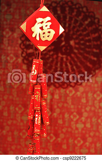 Lucky knot for Chinese new year greeting   - csp9222675