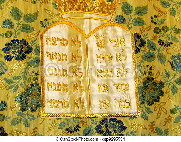 Jerusalem 10 Commandments on silk 2012 - csp9295534