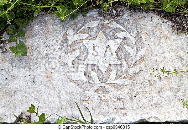 Hebraic tombstone remains - csp9346315