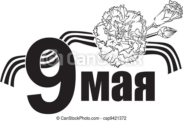 May 9 - victory Day - csp9421372