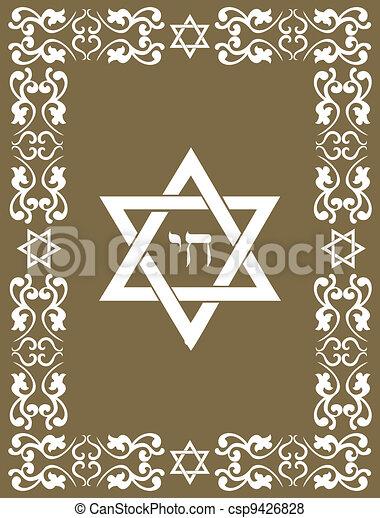 Jewish David star design, vector - csp9426828