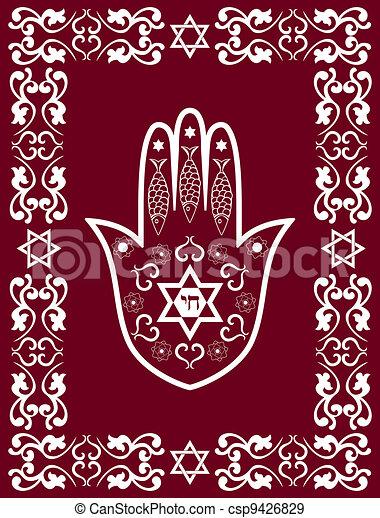 Jewish sacred amulet - hamsa, vector - csp9426829