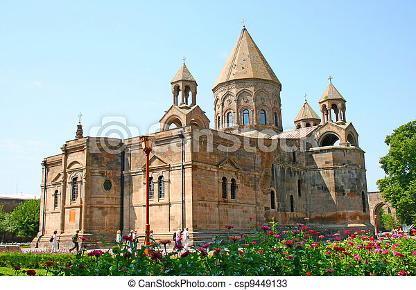 Ancient Apostolic church in Armenia - csp9449133