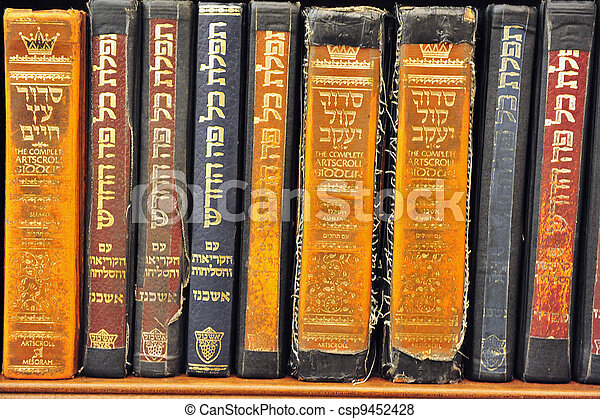 Old Torah books - csp9452428