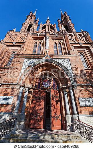 Roman-Catholic church in Samara, Russia - csp9489268