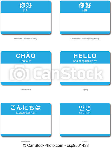 Hello Asian - csp9501433
