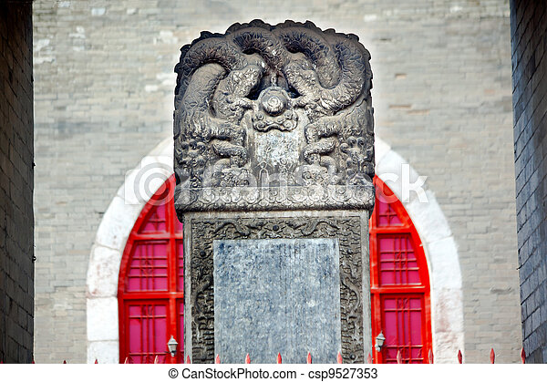 Ancient Stone Dragon Imperial Stele Bell Tower Beijing China - csp9527353