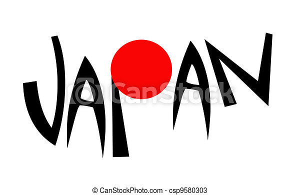 Clip Art of Japanese workforce with flag text illustration ...
