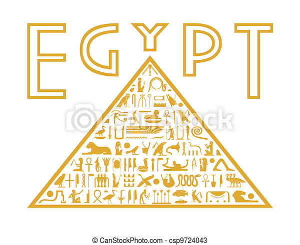 Pyramid of the hieroglyphs - csp9724043