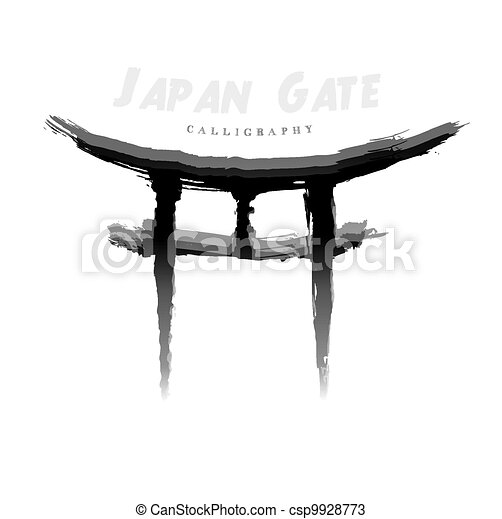 Japan Gate calligraphy. Abstract symbol of hand-drawn - csp9928773