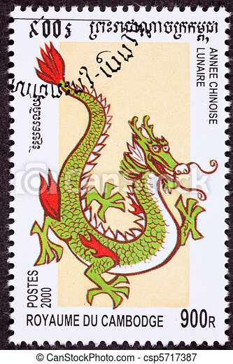 Canceled Cambodian Postage Chinese Year of the Dragon 2000 Series - csp5717387