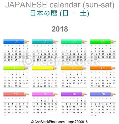 Calendario Japones.Carboncillos Japones Domingo Version 2018 Calendario Sabado