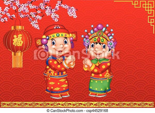 Cartoon Chinese kid wearing traditional costume - csp44529168