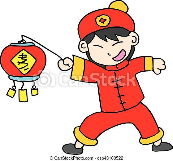 Chłopiec Lampion Chracter Chińczyk Chłopiec Lampion