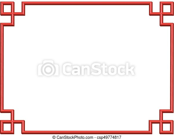 Chaina pattern frame 02. Red 3d pattern of china frame, vector ...