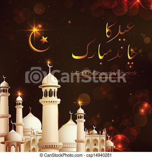 Eid ka chand mubarak - csp14940281