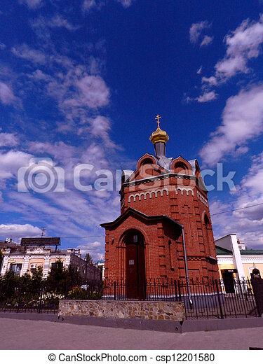 Chapel - csp12201580