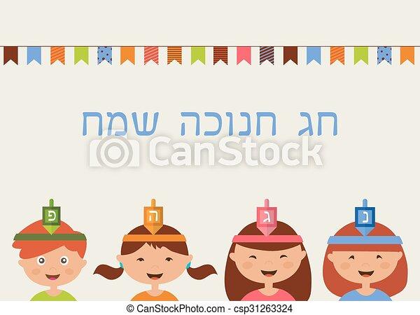 Children celebrating hanukkah greeting card happy hanukkah in children celebrating hanukkah greeting card happy hanukkah in hebrew hebrew letters on a m4hsunfo