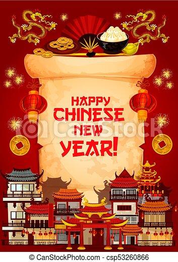 chinês, saudação, vetorial, ano, novo, scroll, cartão - csp53260866