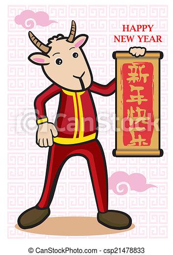 chinês, traje tradicional, ano, novo, cabra - csp21478833
