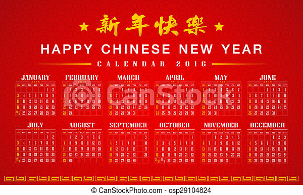 china calendar 2016 stock illustration - Chinese New Year Calendar