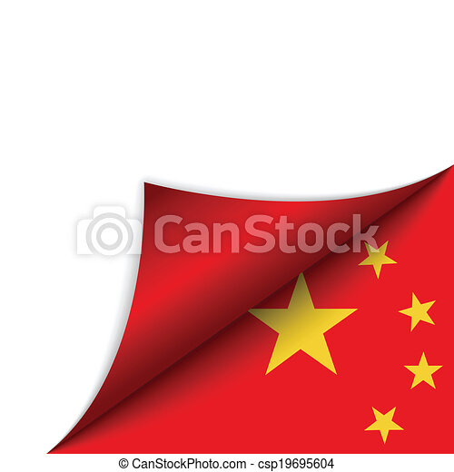 Vector - china country flag turning page.