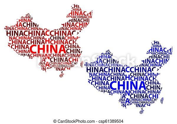 China Map Sketch China Letter Text Map People S Republic Of China
