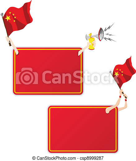 China Sport Message Frame with Flag. Set of Two - csp8999287